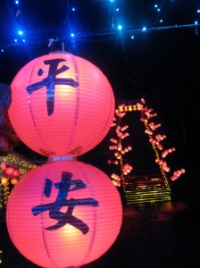 "Lanterns wishing for ""peace"""